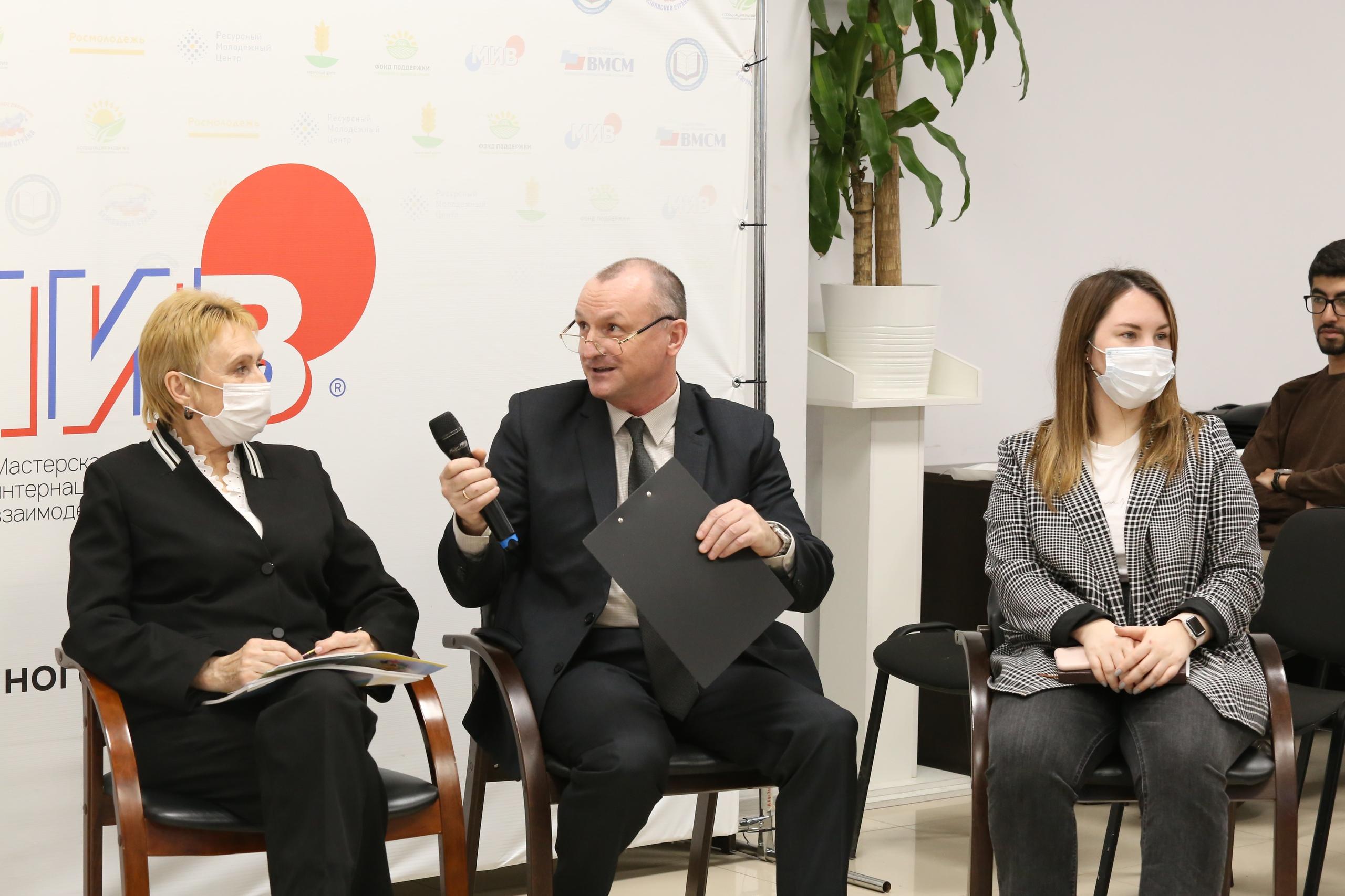 Образовательный курс «Школа интернационального взаимодействия» пройдёт в Краснодаре с 24 по 28 марта