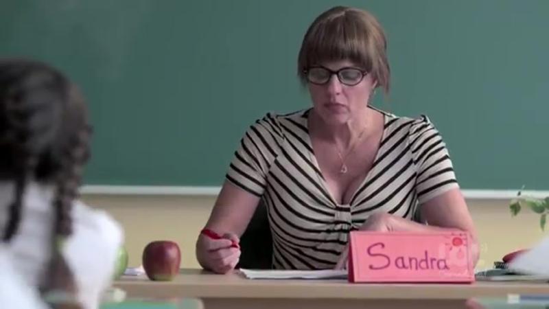 Грудастая учительница