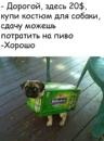 Егоричев Алексей   Нижний Новгород   17