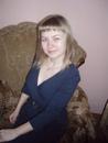 Фотоальбом Софьи Акульшиной