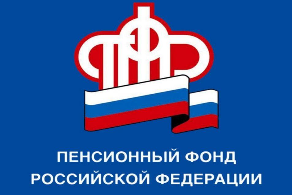 В Ростовской области семьи с детьми получат по 5 тысяч рублей на ребенка