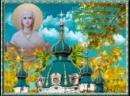 Видео от Александра Мазалова