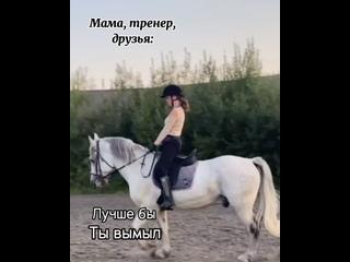 Видео от Даниэллы Ходярёвой