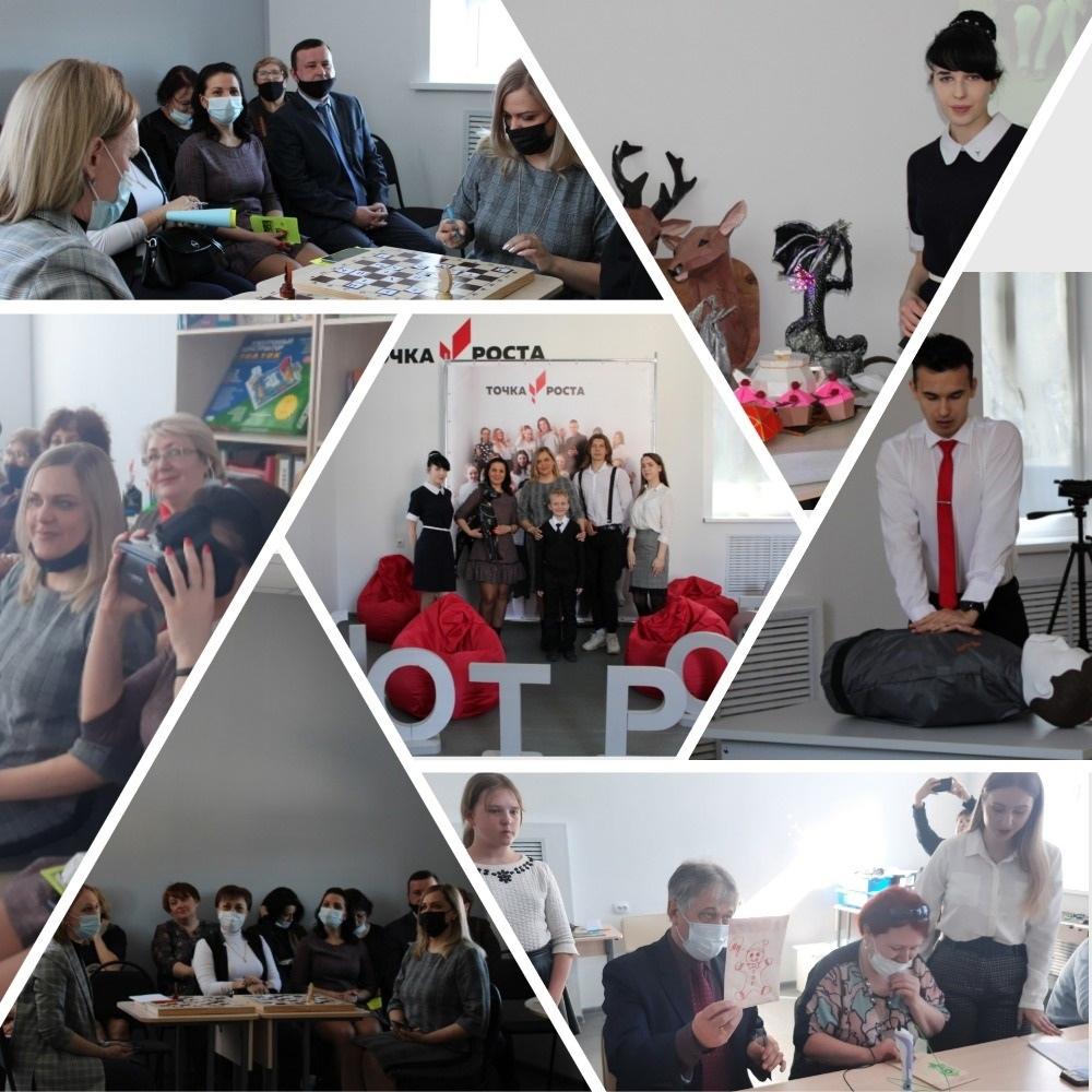 В Центре «Точка роста» школы №1 Петровска состоялся семинар руководителей образовательных учреждений района