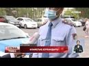 Видео от Тимур Κошелев