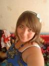 Александра Филипенко