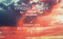 Фотоальбом Валерии Коверзневой