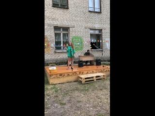 Видео от Оксаны Нассухи