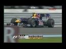 F1 2009. Гран-при Абу-Даби. Гонка