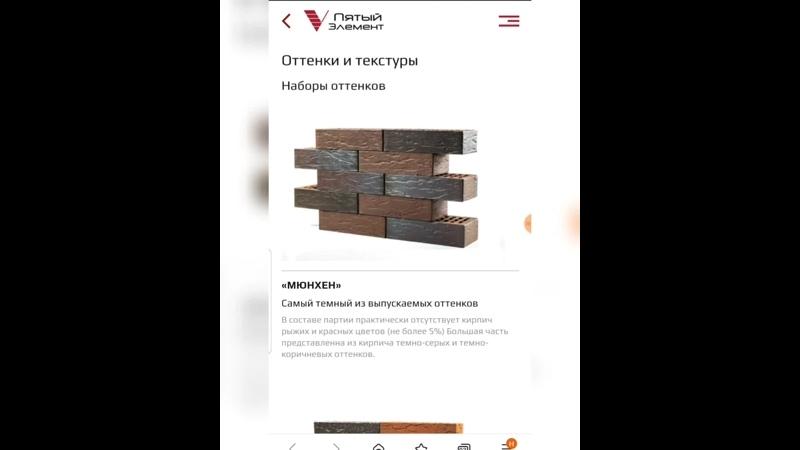 Сайт Пятый элемент