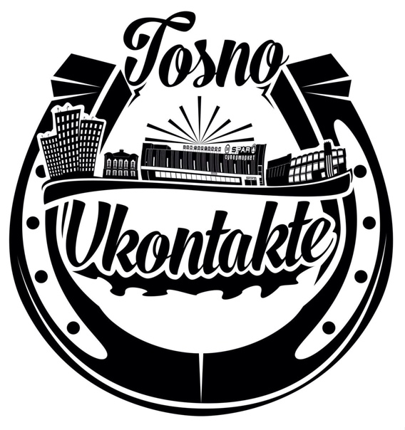 Город Тосно | паблик