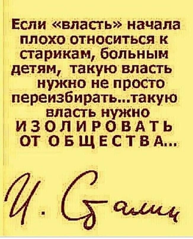 Почему в современной России всё больше людей поддерживают Сталина и всё меньше Путина?