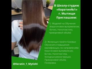 .✅Уже открыта запись на Обучения в НОЯБРЕ в ШКОЛУ-...