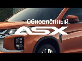 Презентация обновленного Mitsubishi ASX. Начало в 19:00.