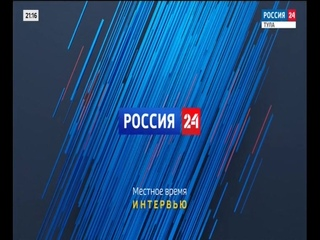 """ГТРК """"Тула"""" - интервью с Алексеем Симоновским на ТК """"Россия 24"""""""