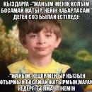 Персональный фотоальбом Азиза Усманова