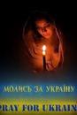 Фотоальбом Ксюхи Козубаль