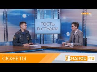«Главное - безопасность»  -  сотрудник МЧС Владислав Кшукин о правилах безопасности во время крещенских купаний