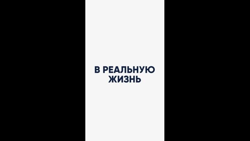 Видео от Данила Коткина
