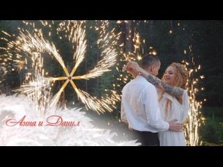 Свадебный клип позитивчиков