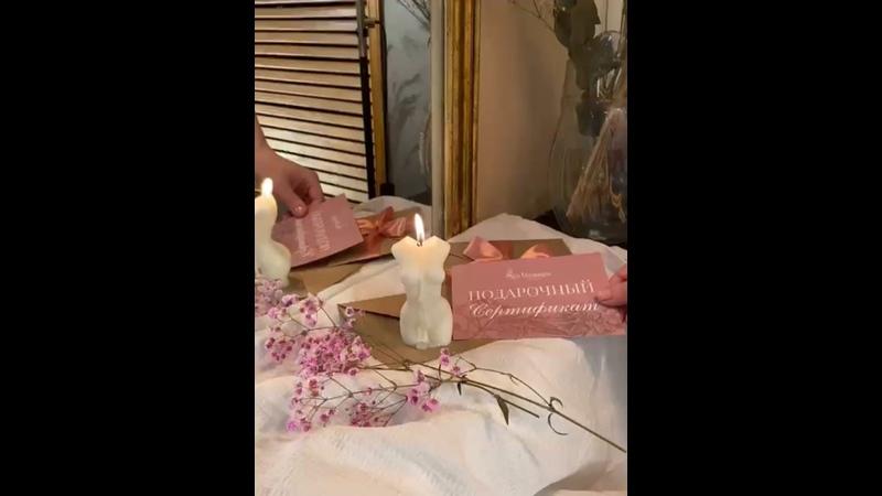 Видео от СПА салон Spa Massages Массаж Пенза
