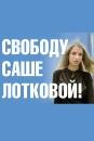 Личный фотоальбом Дмитрия Быстрики