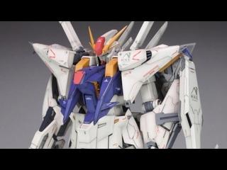 Kusui Gundam