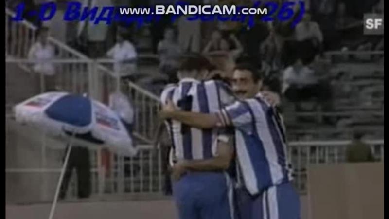Азербайджан Швейцария ОЧМ 1998 гол Видади Рзаева