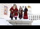 Три цари. УкрАса. Самара ролик для Рождественского концерта