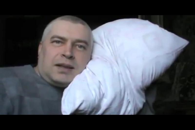 Геннадий Горин - Как правильно трахать подушку