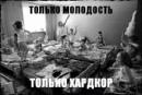Фотоальбом Екатерины Титовой