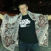 Фотография страницы Сергея Дяченко ВКонтакте