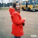 Фотоальбом Арины Сизовой