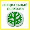 Научный сайт о психологии особого ребенка