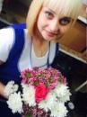 Личный фотоальбом Алёны Тимошенко