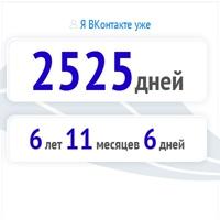 Василий Бендыш фото №18
