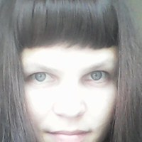 Фотография страницы Леночки Кудашевой ВКонтакте