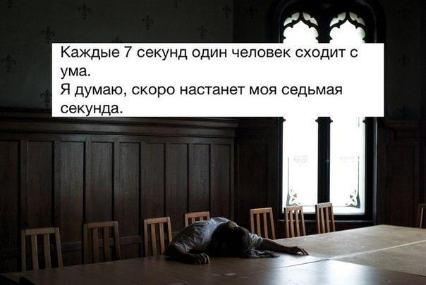 фото из альбома Макса Мальцева №4