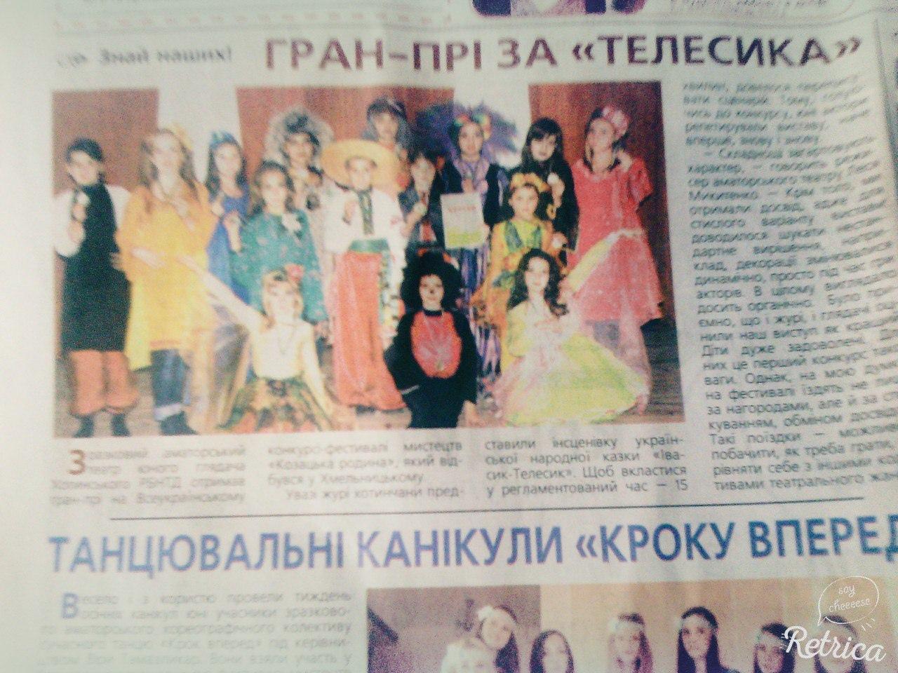 photo from album of Aleksandra Kasyan №7