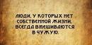 Lessionok Леся | Москва | 39