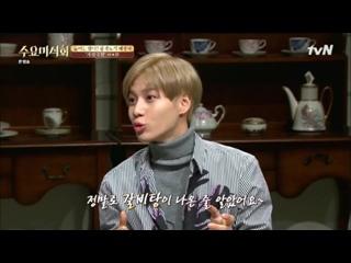 160309 Taemin @ Wednesday Food Talk
