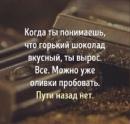 Татьяна Гребенкина фотография #16