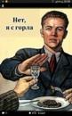 Персональный фотоальбом Нуржана Бимурзаева