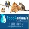 Food4Animals