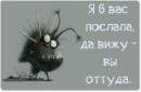 Lessionok Леся | Москва | 41