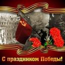 Фотоальбом Алены Юрьевной