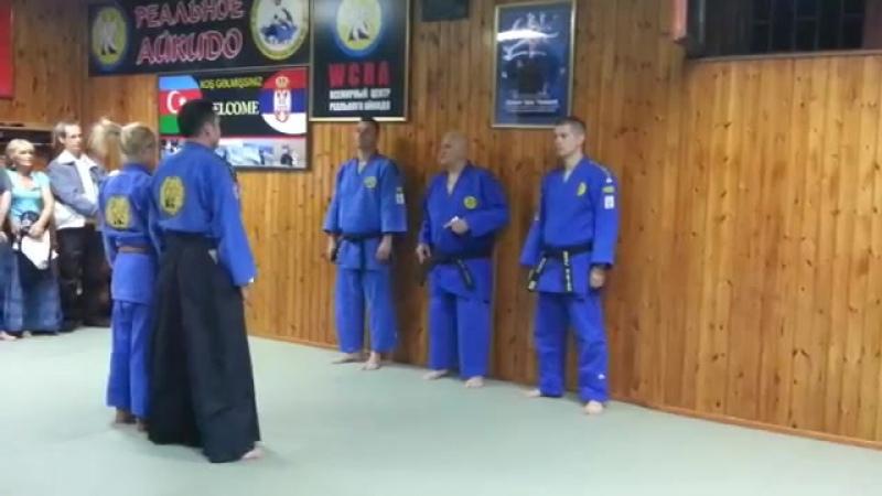 Realni Aikido - Polaganje za majstorska zvanja