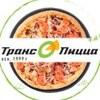 Транспицца - заказ пиццы в Москве 24 часа