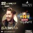 Базиль Вася   Москва   15