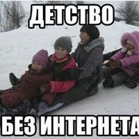 ИльшатЖанбакиев